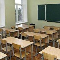 отделка школ в Астрахани